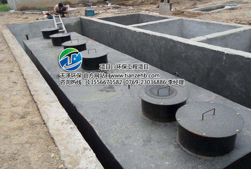 养殖场污水处理工程